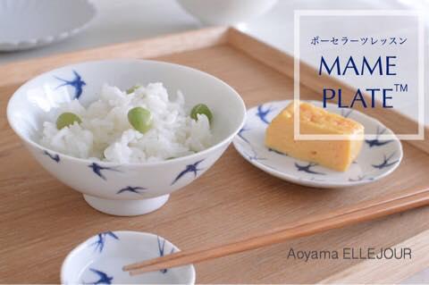 つばめ 豆皿 お茶碗 手作り ギフト ポーセラーツ