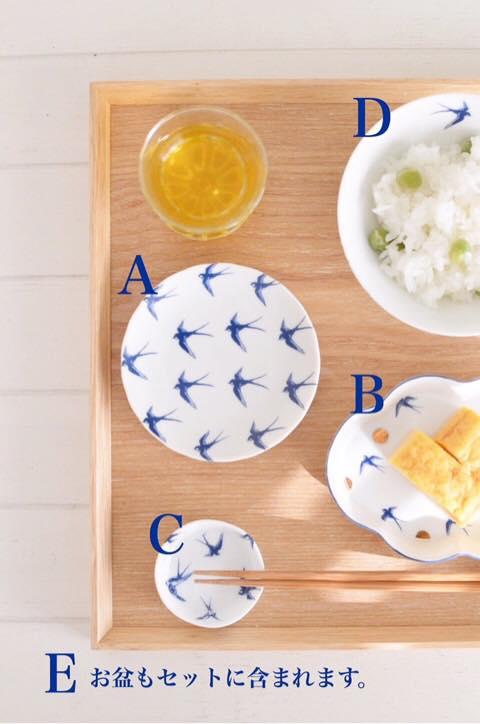 つばめ ポーセラーツ 豆皿