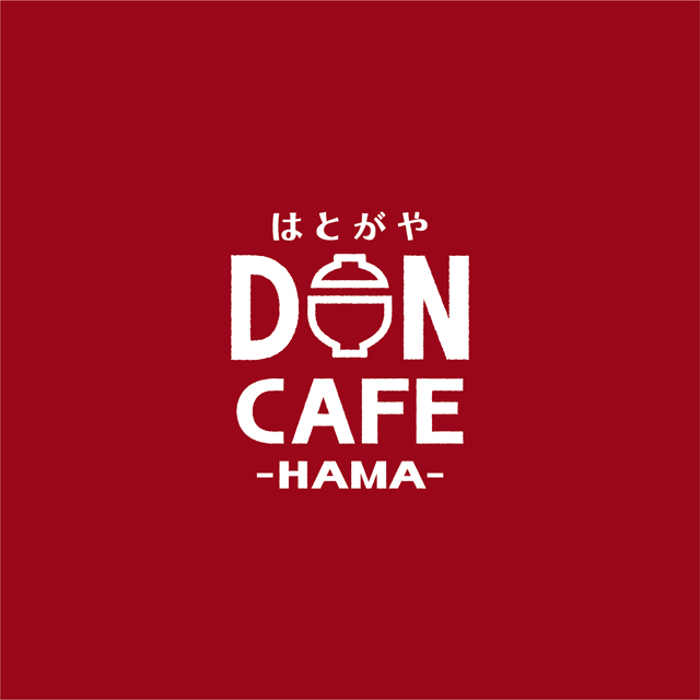 カフェ DONCAFE HAMA ロゴデザイン