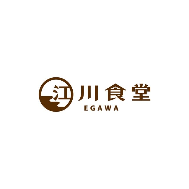 江川食堂 ロゴデザイン