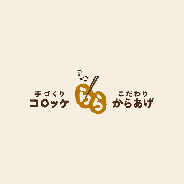 総菜店らら ロゴデザイン