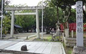 丸山神明社...千種区丸山町