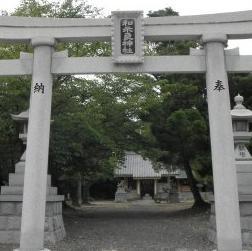 和爾良神社...名東区猪高町猪子石原