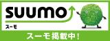 スタッフ評価アンケート,スーモ,suumo