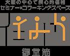住みか御堂筋,すみか,住家,sumika,東大阪,不動産,リフォーム,リノベーション