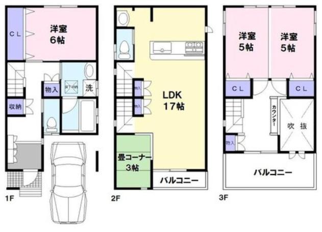 東大阪市加納,中古一戸建て,中古戸建,sumika,すみか,住家