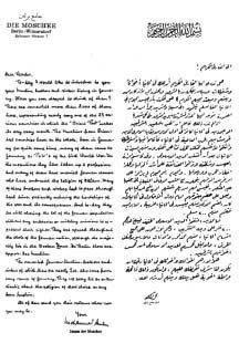 Rundbrief des Imam Hobohm an die Berliner Gemeinde 1950 (Zufallsfund in einer Ausgabe der Orient Post im Keller der Berliner Moschee)