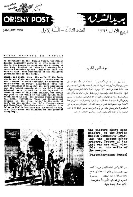 Die Orient Post wurde von Herrn Hobohm im Jahre 1950 herausgegeben (Zufallsfund im Keller der Berliner Moschee)
