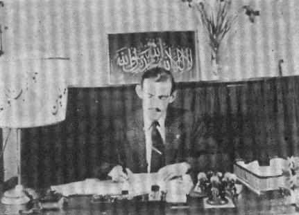 Imam Hobohm im Büro der Berliner Moschee um 1950