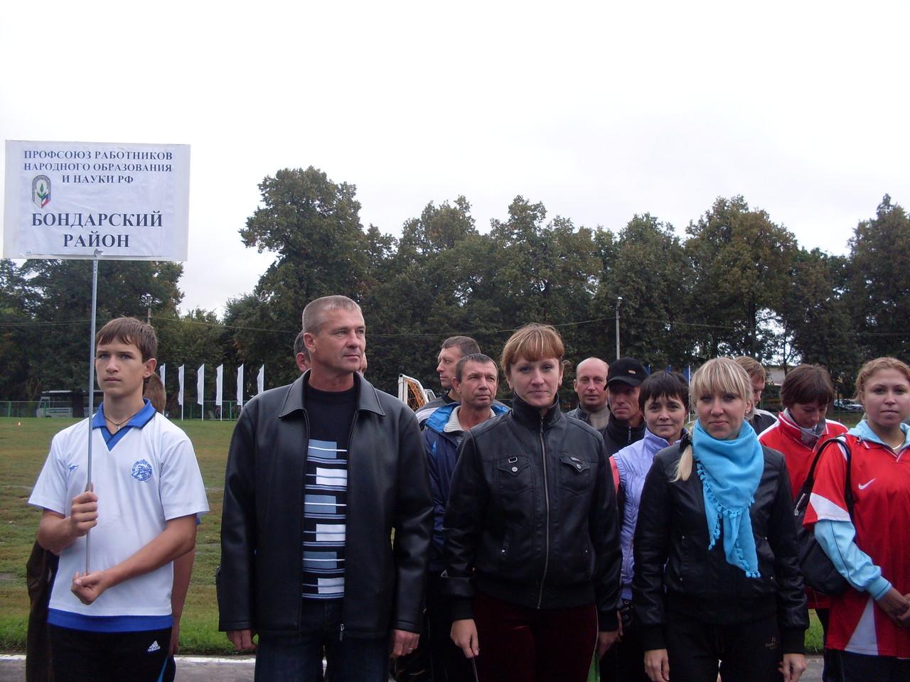 Летняя  Спартакиада педагогов Бондарского района 2011 год