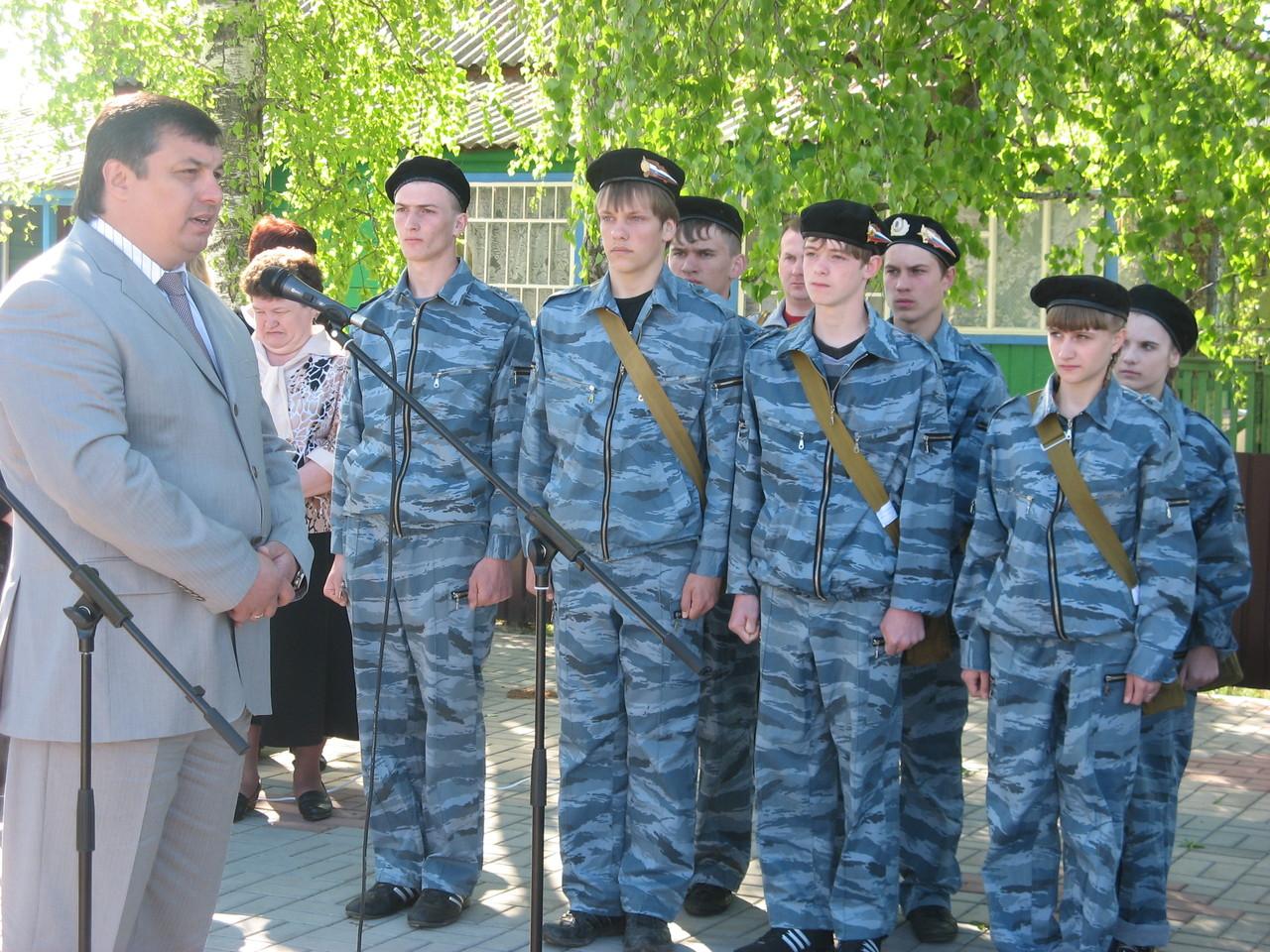 Поздравление главы администрации Бондарского района А.А.Воробьева