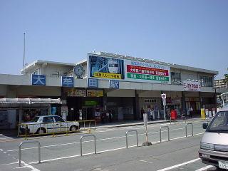 ①大牟田駅東口(JR側)正面