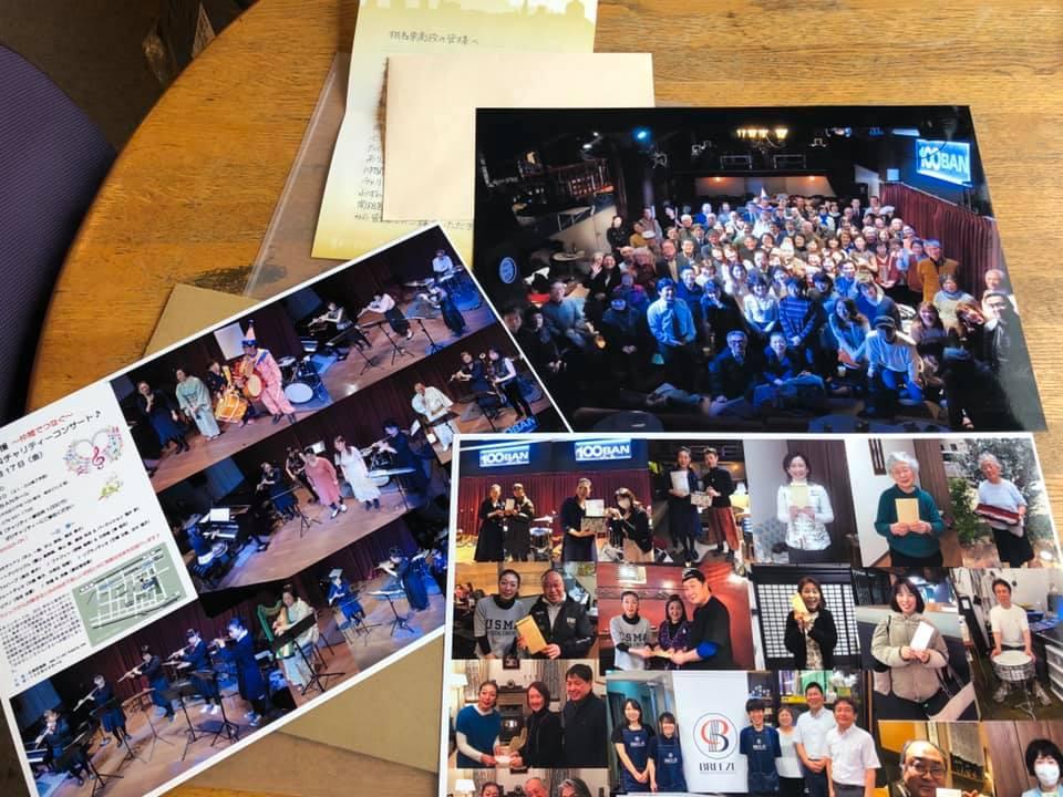 今年1月17日のチャリティー応援を福島県立相馬東高校へお届けしました