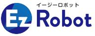簡単 RPA 安い EzRobot イージーロボット