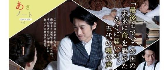 NHKホームページより  ©NHK