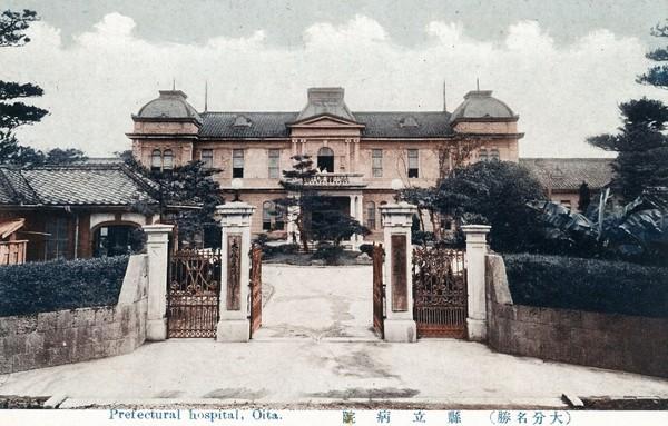 明治44年に竣工した大分県立病院本館。後に、昭和20年7月の空襲で焼失する。(戦前絵葉書所収)