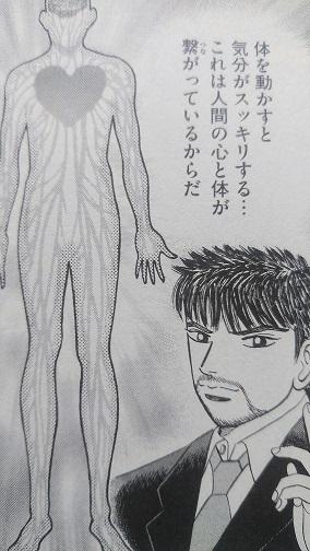 講談社 「ドラゴン桜 16巻」より