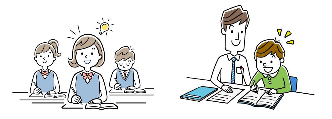 イメージイラスト:少人数クラスで授業を受けている中学生と、個別指導を受けている小学生