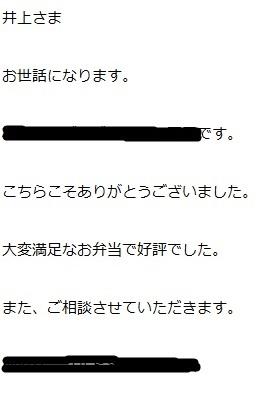 2017/10/21