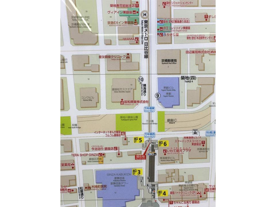 ①東京メトロ・東銀座駅。5番出口が最寄りですが、エスカレーターをご利用の方は3番出口へお進みください