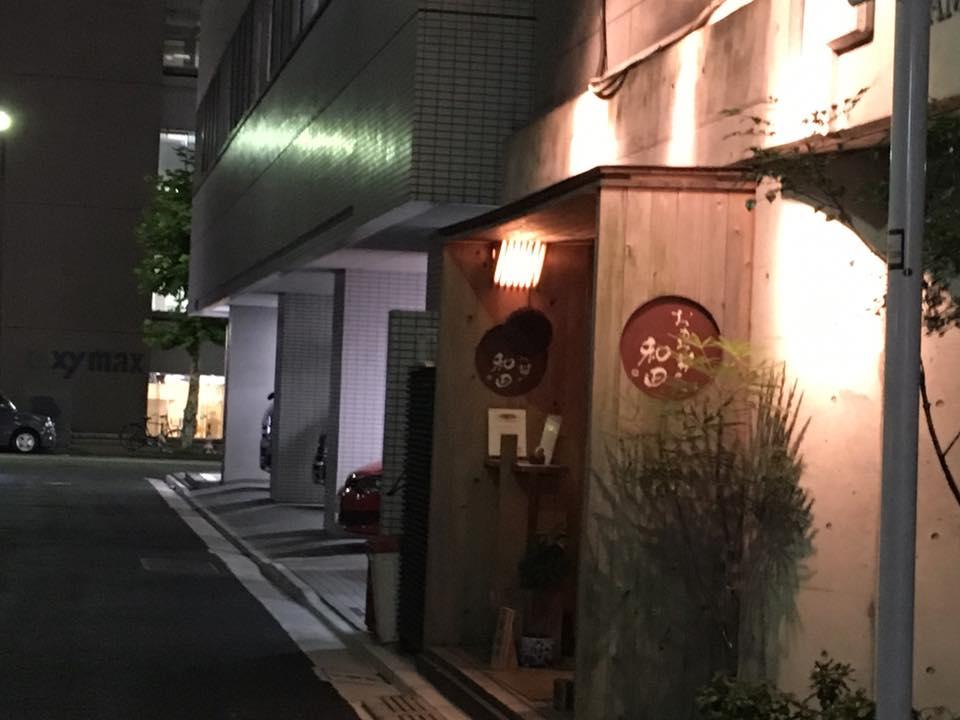 ⑦平成通り、手前におかみ丼々和田の看板が見えます