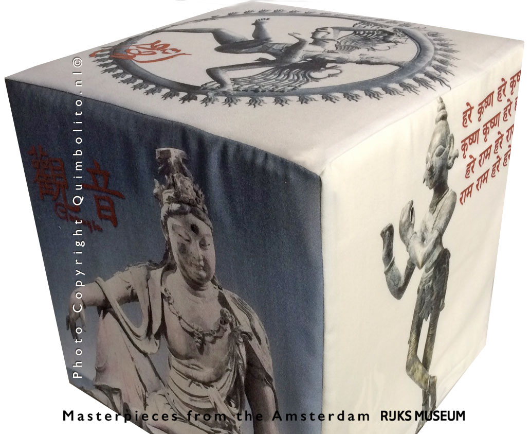 2nd hand hocker a new with artworks from RIJKSmuseum Amsterdam
