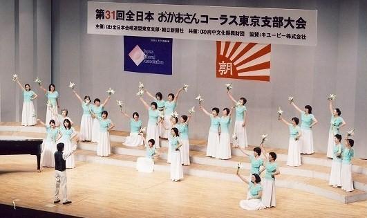 「夕暮れの歌声」・・マーガレット賞受賞 (2008年)