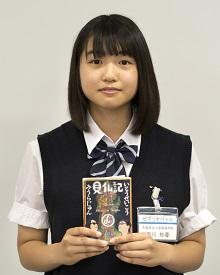 黒川紗香さん