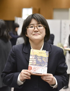 染谷早紀さん
