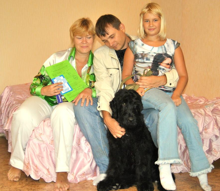 Радомир и его семья!