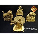 四神の銅製置物