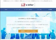 BSA様 WEBサイト