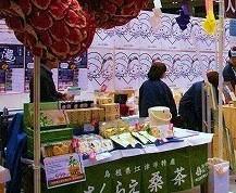 桜江町桑茶生産組合:桑抹茶リーフパイや桑茶などの試飲がありました。