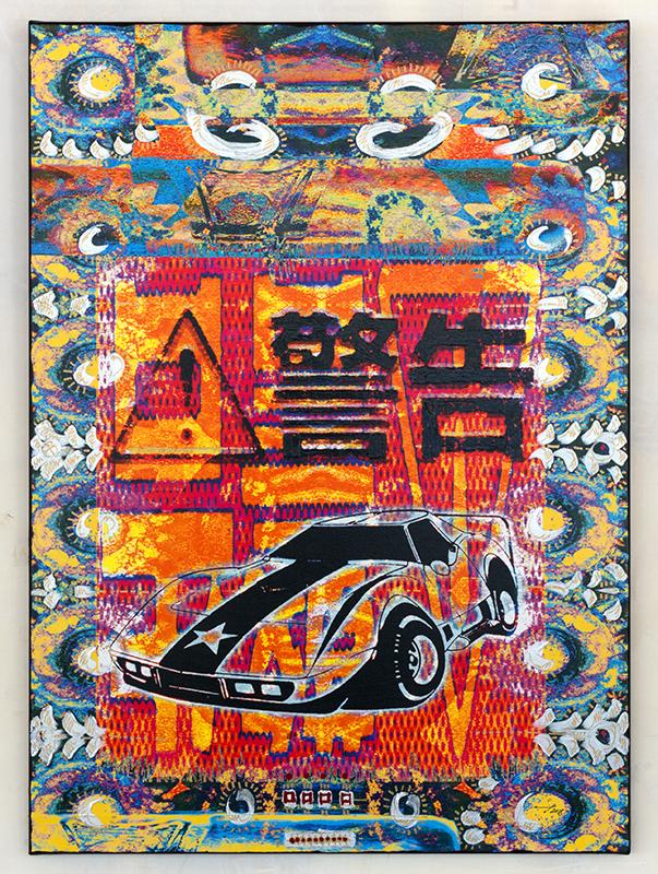 CARIBOSHI (2018, 65x90cm, Photographien, Scans, Inkjet Pigmentdruck auf Leinwand, Mischtechnik, MP0012) © Michael Pfenning