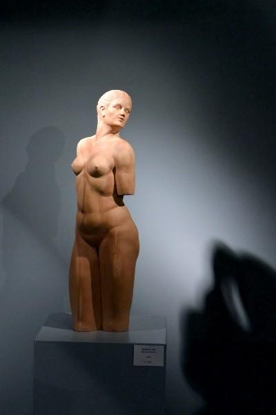 """Ausstellung """"Körper und Geist"""""""