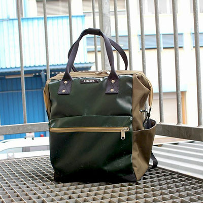 7clouds laptopbackpack and shopper Fobis 7.1 jungle green