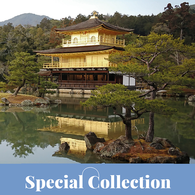 Special Collection: Gärten & Städte in Japan