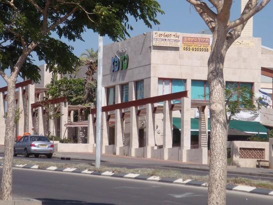 Centre commercial TOPAZ