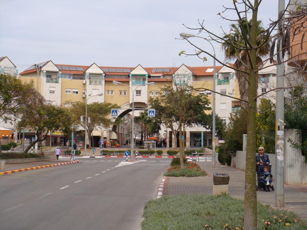 Centre d'achats
