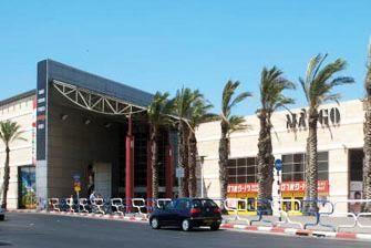 Le C.C. City-Mall