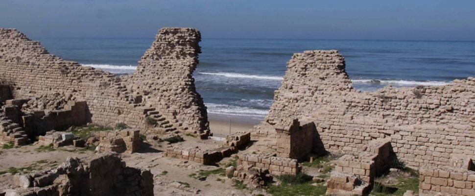 Site archéologique de Metsada