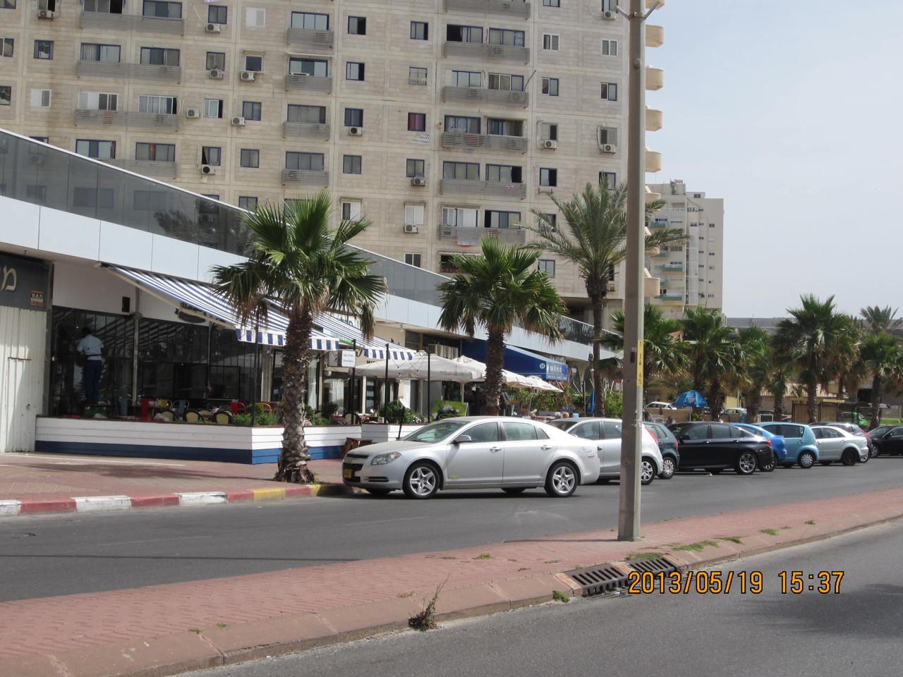 Restaurants et commerces à Alef