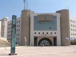 La Mairie d'Ashdod