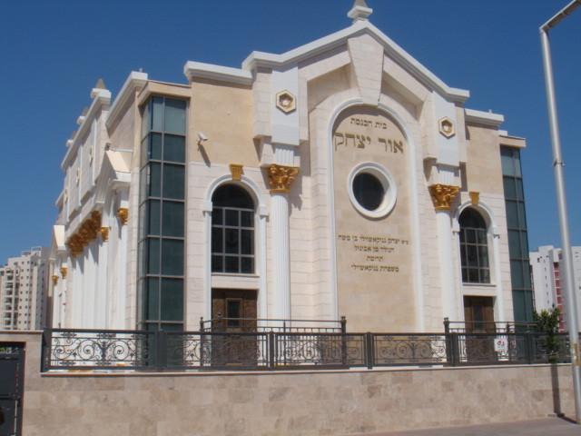 Une des Synagogues du quartier