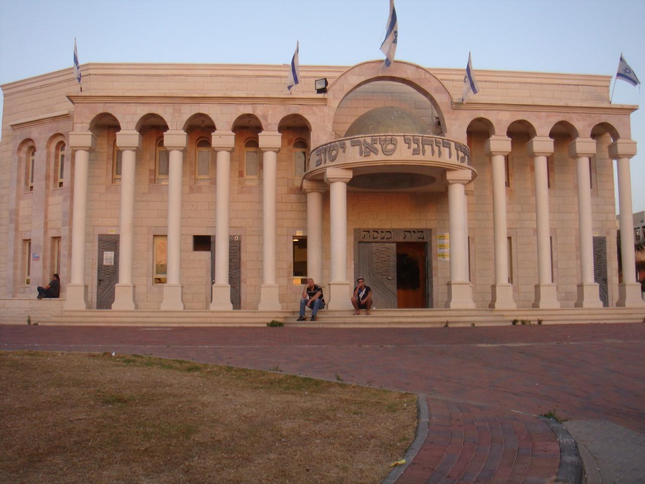 Synagogue de TET VAV