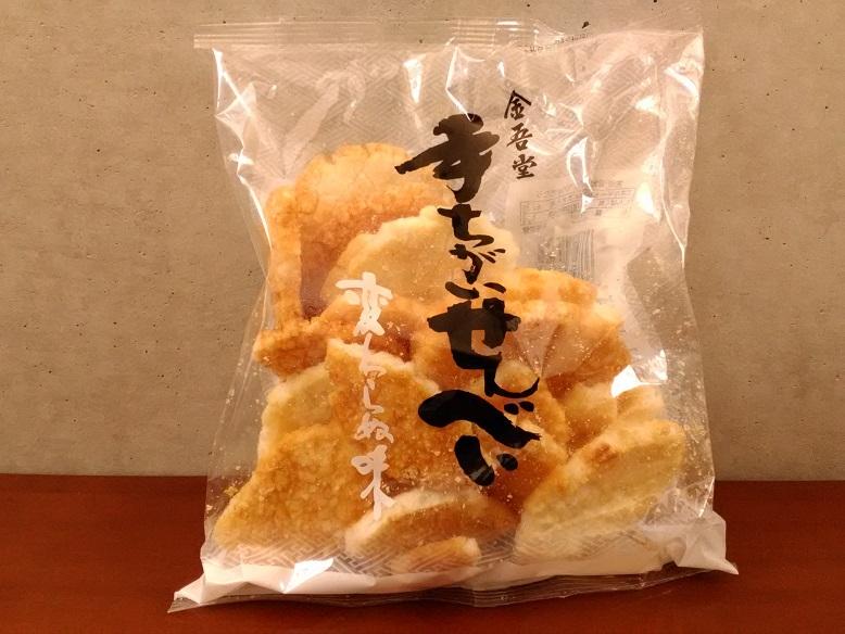 株式会社  金吾堂製菓(きんごどうせいか)さんの「手ちがいせんべい(変わらぬ味)」
