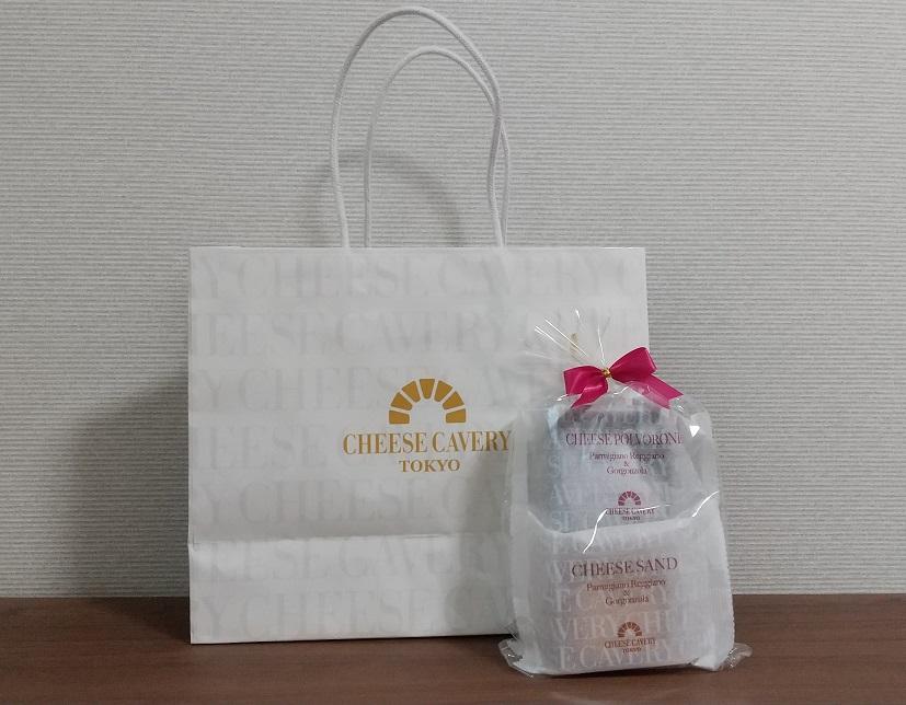 東京風美庵さんの「CHEESE CAVERY TOKYO チーズサンドクッキー と チーズポルボローネ」(チーズケイベリィ東京)