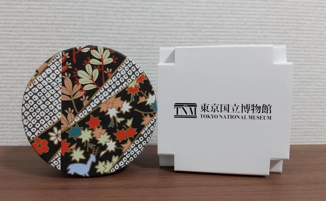 東京国立博物館さんの「有平糖 黒ごま」(あるへいとう)