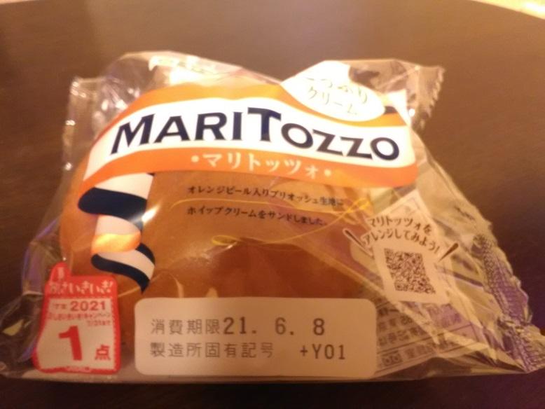 山崎製パン株式会社さんの「MARITOZZO(マリトッツォ)」