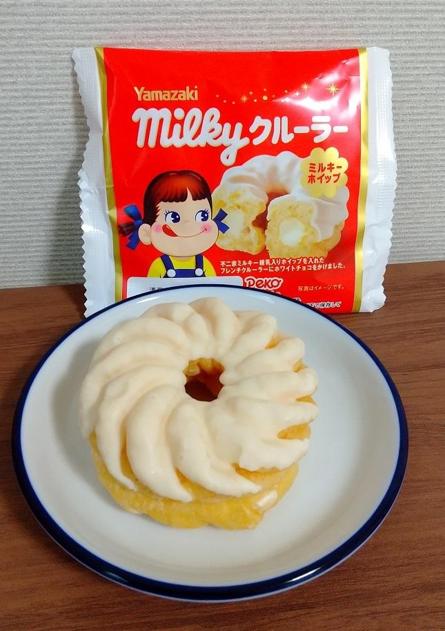 山崎製パンさんと不二家さんコラボ商品「ミルキークルーラー(ミルキーホイップ)」